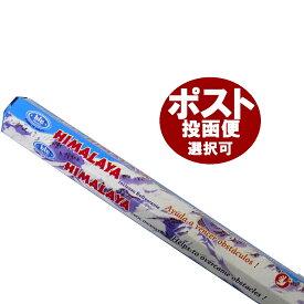 お香 ヒマラヤ香 スティック /BIC HIMARAYA/インセンス/インド香/アジアン雑貨(ポスト投函配送選択可能です/6箱毎に送料1通分が掛かります)
