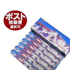 お香 ヒマラヤ香 スティック /BIC HIMARAYA/インセンス/インド香/アジアン雑貨(6箱セット!ポスト投函配送選択で送料無料/他商品同梱不可です!)