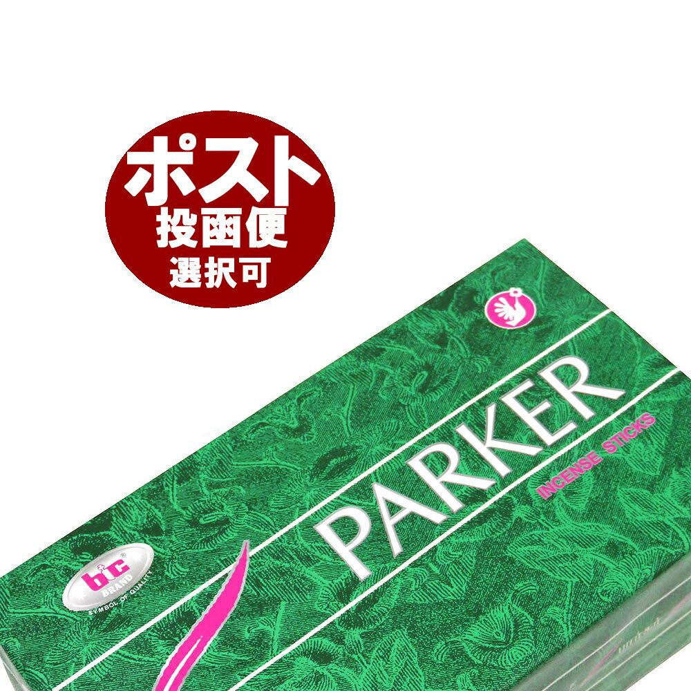 お香 パーカー香/BIC PARKER スティック /インセンス/インド香/アジアン雑貨(12箱セット!DM便選択で送料99円)