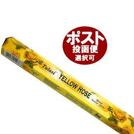 お香 イエローローズ香 スティック /TULASI YELLOW ROSE/インセンス/インド香/アジアン雑貨(ポスト投函配送選択可能です/6箱毎に送料1通分が掛かります)