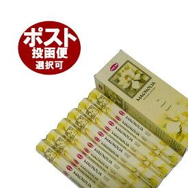 お香 マグノリア香 スティック /HEM MAGNOLIA/お香/インセンス/インド香/アジアン雑貨(6箱セット!ポスト投函配送選択可能です/送料1通分が掛かります)
