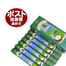 お香 ココナッツ香 スティック /HEM COCONUT/インセンス/インド香/アジアン雑貨(6箱セット!ポスト投函配送選択可能です/送料1通分が掛かります)