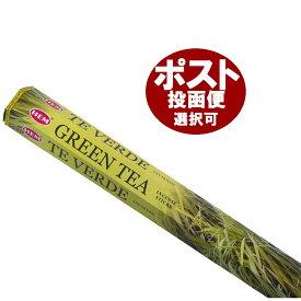 お香 グリーンティー香 スティック /HEM Green Tea/インセンス/インド香/アジアン雑貨(ポスト投函配送選択可能です/6箱毎に送料1通分が掛かります)