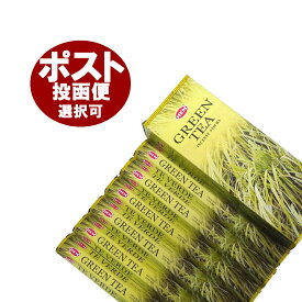 お香 グリーンティー香 スティック /HEM Green Tea/インセンス/インド香/アジアン雑貨(6箱セット!ポスト投函配送選択で送料無料/他商品同梱不可です!)