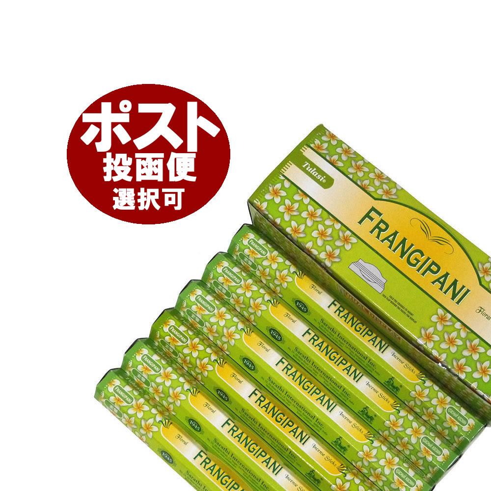 お香 フランジパニ香(プルメリア) スティック /TULASI FRANGIPANI/インセンス/インド香/アジアン雑貨(6箱セット!ポスト投函配送選択可能です/送料1通分が掛かります)