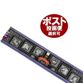 お香 スーパーヒット香 スティック マサラタイプ/SATYA SUPER HIT/インセンス/インド香/アジアン雑貨(ポスト投函配送選択可能です/6箱毎に送料1通分が掛かります)