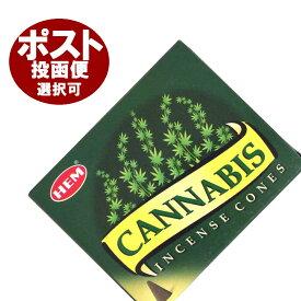 お香 カナビス香 コーンタイプ /HEM CANNABIS CORN/インセンス/インド香/アジアン雑貨(ポスト投函配送選択可能です/6箱毎に送料1通分が掛かります)