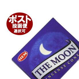 お香 ムーン香 コーンタイプ /HEM MOON CORN/インセンス/インド香/アジアン雑貨(ポスト投函配送選択可能です/6箱毎に送料1通分が掛かります)