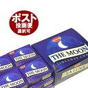 お香 ムーン香 コーンタイプ /HEM MOON CORN/インセンス/インド香/アジアン雑貨(12箱セット!ポスト投函配送選択で送…