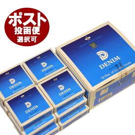 お香 デニム香 コーンタイプ /SHASHI DENIM CORN/インセンス/インド香/アジアン雑貨(12箱セット!ポスト投函配送選択可能です/送料1通分が掛かります)