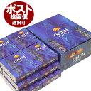 お香 オピウム香 コーンタイプ /SAC OPIUM CORN/インセンス/インド香/アジアン雑貨(12箱セット!ポスト投函配送選択可…