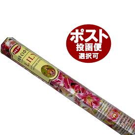 お香 プレシャス リリー香 スティック /HEM Precious Lily/インセンス/インド香/アジアン雑貨(ポスト投函配送選択可能です/6箱毎に送料1通分が掛かります)