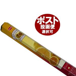 お香 グレープフルーツ香 スティック /HEM GRAPEFRUIT/インセンス/インド香/アジアン雑貨(ポスト投函配送選択可能です/6箱毎に送料1通分が掛かります)