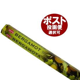 お香 ベルガモット香 スティック /HEM BERGAMOT/インセンス/インド香/アジアン雑貨(ポスト投函配送選択可能です/6箱毎に送料1通分が掛かります)