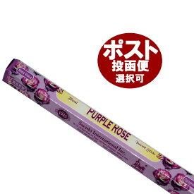 お香 パープルローズ香 スティック /TULASI PURPLE ROSE/インセンス/インド香/アジアン雑貨(ポスト投函配送選択可能です/6箱毎に送料1通分が掛かります)