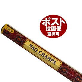 お香 ナグチャンパ香 スティック /TULASI NAG CHAMPA/インセンス/インド香/アジアン雑貨(ポスト投函配送選択可能です/6箱毎に送料1通分が掛かります)