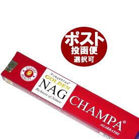 お香 ゴールデン ナグチャンパ香 スティック /VIJAYSHREE GOLDEN NAG CHAMPA/インセンス/インド香/アジアン雑貨(ポスト投函配送選択可能です/6箱毎に送料1通分が掛かります)