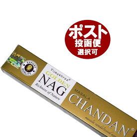 お香 ゴールデン ナグチャンダン香 スティック /VIJAYSHREE GOLDEN NAG CHANDAN/インセンス/インド香/アジアン雑貨(ポスト投函配送選択可能です/6箱毎に送料1通分が掛かります)