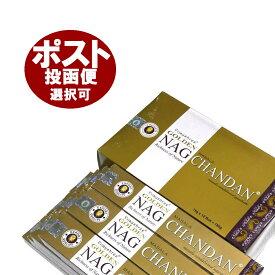 お香 ゴールデン ナグチャンダン香 スティック /VIJAYSHREE GOLDEN NAG CHANDAN/インセンス/インド香/アジアン雑貨(12箱セット!ポスト投函配送選択可能です/送料2通分が掛かります)