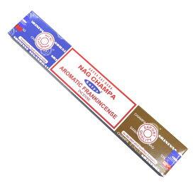 お香 ナグチャンパ&フランキンセンス香スティック マサラタイプ/SATYA NAG CHAMPA&FRANKINCENSE/インセンス/インド香/アジアン雑貨(ポスト投函配送選択可能です/3箱毎に送料1通分が掛かります)