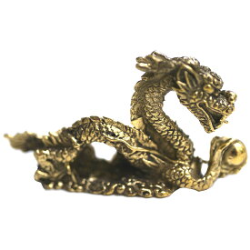 真鍮製の小さな置物 宝珠を掴む龍タイプ1/タイのお守り/エスニック/アジアン雑貨(ポスト投函配送選択可能です)