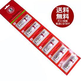 スースー ヤードム SIANG PURE シアンピュア 6本販売 送料無料/ポスト投函配送となります! スティックアロマ アロマオイル ユーカリメインの香り。
