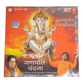 お香のお供に!インドの陽気なCD-その32/エスニック/アジアン雑貨(ポスト投函配送選択可能です)