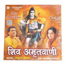お香のお供に!インドの陽気なVCD-その33/エスニック/アジアン雑貨(ポスト投函配送選択可能です)