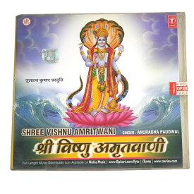 お香のお供に!インドの陽気なCD-その34/エスニック/アジアン雑貨(ポスト投函配送選択可能です)