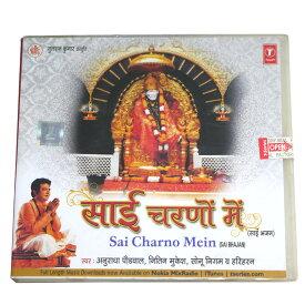 お香のお供に!インドの陽気なCD-その35/エスニック/アジアン雑貨(ポスト投函配送選択可能です)