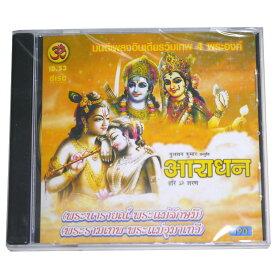 お香のお供に!インドの陽気なCD-その36/エスニック/アジアン雑貨(ポスト投函配送選択可能です)