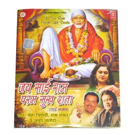 お香のお供に!インドの陽気なCD-その37/エスニック/アジアン雑貨(ポスト投函配送選択可能です)