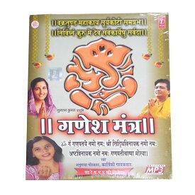 お香のお供に!インドの陽気なCD-その38/エスニック/アジアン雑貨(ポスト投函配送選択可能です)