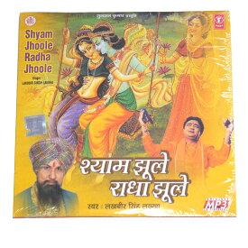 お香のお供に!インドの陽気なCD-その39/エスニック/アジアン雑貨(ポスト投函配送選択可能です)