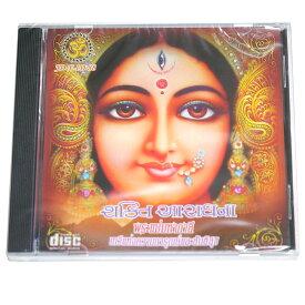 お香のお供に!インドの陽気なCD-その40/エスニック/アジアン雑貨(ポスト投函配送選択可能です)