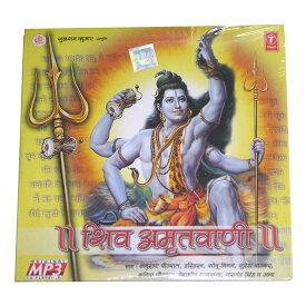 お香のお供に!インドの陽気なCD-その42/エスニック/アジアン雑貨(ポスト投函配送選択可能です)