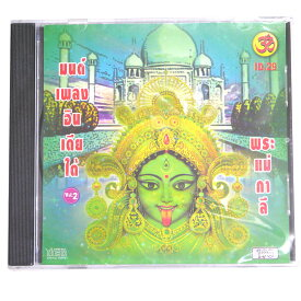 お香のお供に!インドの陽気なCD-その43/エスニック/アジアン雑貨(ポスト投函配送選択可能です)
