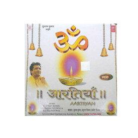 お香のお供に!インドの陽気なCD-その6/エスニック/アジアン雑貨(ポスト投函配送選択可能です)