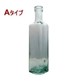 リサイクルガラスのボトル型吊り下げ式お香たて!Aタイプ 1個1個すべて手作りのガラスインセンスホルダー/インド香やネパール香のお香立てに!