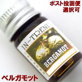 アロマオイル5ml-ベルガモットBERGAMOT/アジアン雑貨(ポスト投函配送選択可能です)