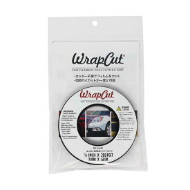 【カットと型取りが同時に可能】 WrapCut(ラップカット) ナイフレスラインテープ 60m 巻き 【カーボンシート カッティングシート ラッピングフィルムのカットに】【カーラッピング専門 ハッピークロイツ】