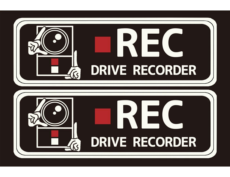 【煽り・妨害・危険運転抑止におすすめ】 ドライブレコーダー ドラレコステッカー 後方録画中 白/黒(2枚入り Sサイズ) 【しっかり粘着、キレイにはがせる カー ステッカー シール】【カーラッピング専門 ハッピークロイツ】