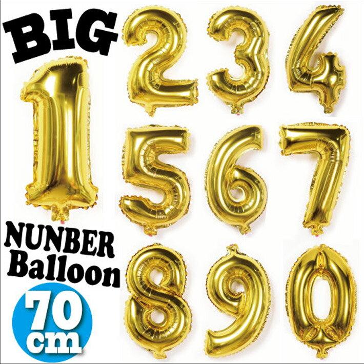 誕生日 パーティー 飾り 風船 バルーン バースデー 数字 ナンバー 1歳 男 女 飾り付け HAPPYBIRTHDAY