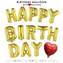バースデー バルーン 誕生日 おめでとう! HAPPY BIRTHDAY ガーランド パーティー 飾り 風船 バースデーバルーン パー…