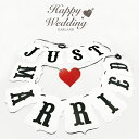 ガーランド 結婚式 just married 結婚 ウエディング 飾り 飾り付け