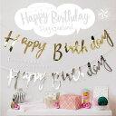 誕生日 パーティー 飾り ガーランド 飾り付け 1歳 HAPPY BIRTHDAY バースデー バルーン ハッピーバースデー