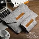 [Power Action] シンプルでかっこいい ノートパソコンケース インナーケース Macbook Air/ MacBook Pro Retina/ウルト...