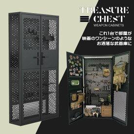 TREASURE CHEST ガンラック 組立式 武器庫 フルメタル 200×100×30cm【※ 北海道・沖縄・離島には発送することができません。ご了承ください。】