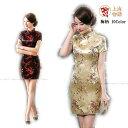 チャイナドレス 梅 柄 ショット丈 半袖 中華風 ワンピース 梅の花 パーティー ドレス 刺繍 女性用 お呼ばれドレス 中国
