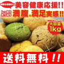 【送料無料】豆乳おからクッキー 5種類の味1kgセット 豆乳クッキーダイエット/豆乳クッキー/おから/おからクッキー/おからクッキーダイエット/クッキー/スイー...